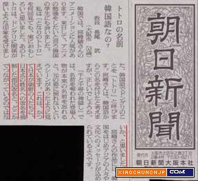 asahi-01.jpg
