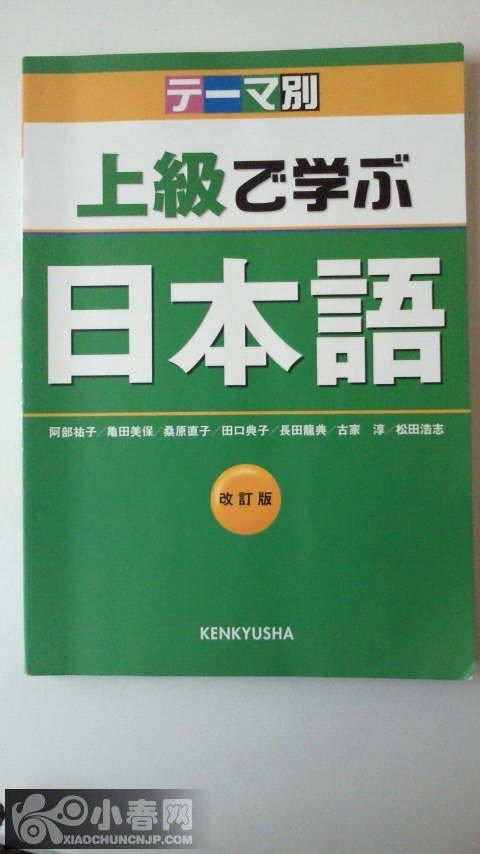 交易,的日语怎么写?