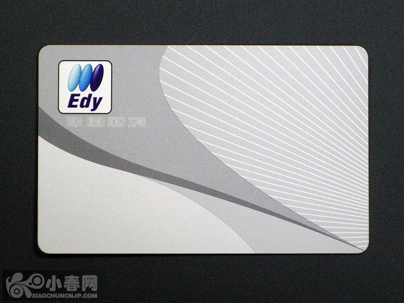 edy00.jpg