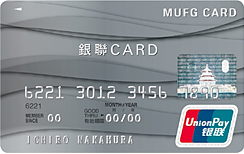 UFJ银联02.jpg