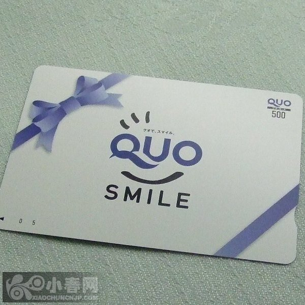QUOcard.jpg