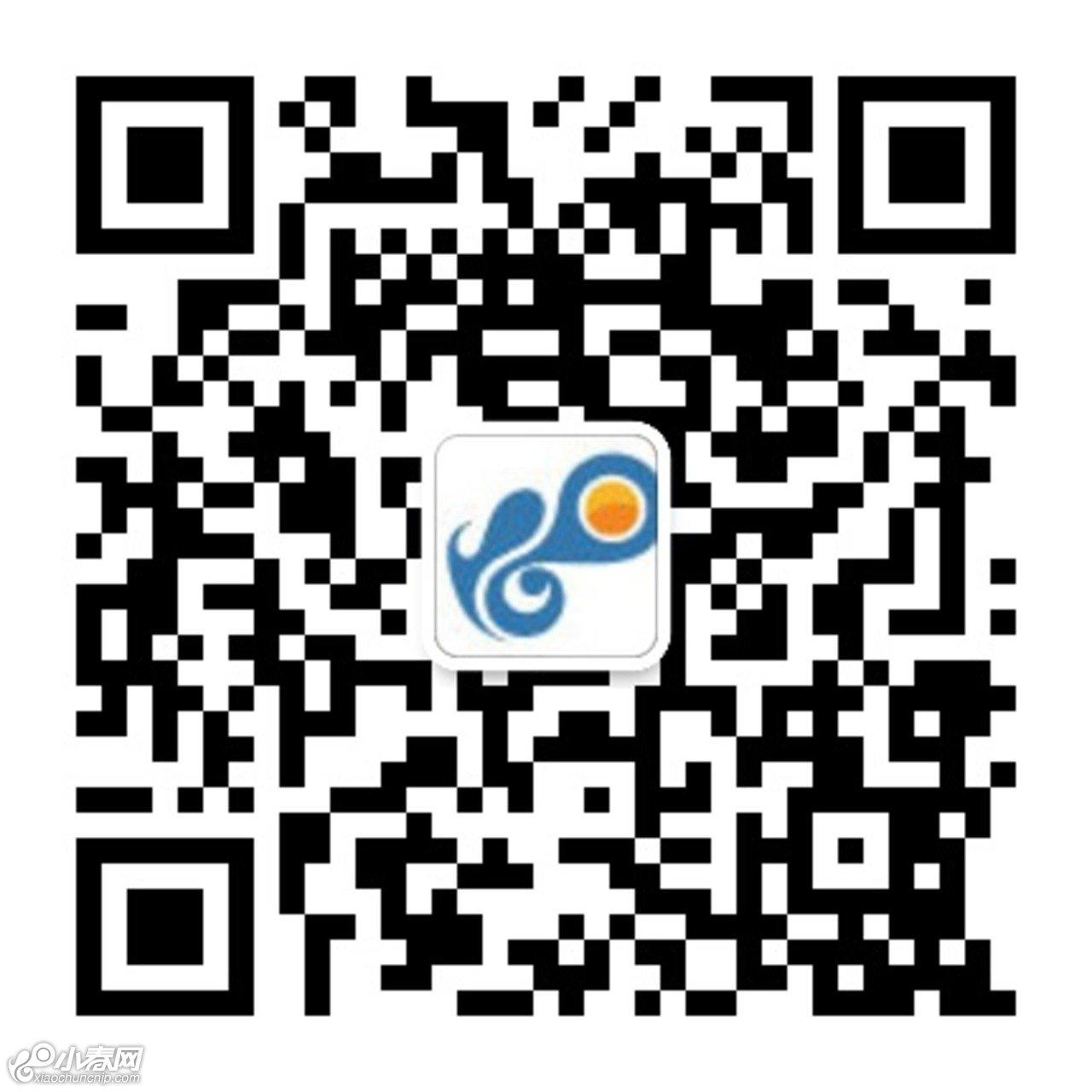 qrcode_for_gh_737549fe2369_1280.jpg