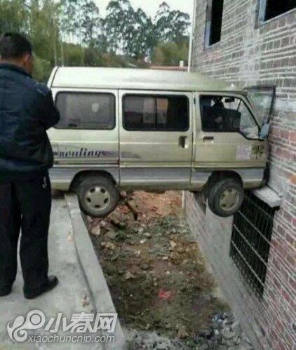 最后终于找到停车位了