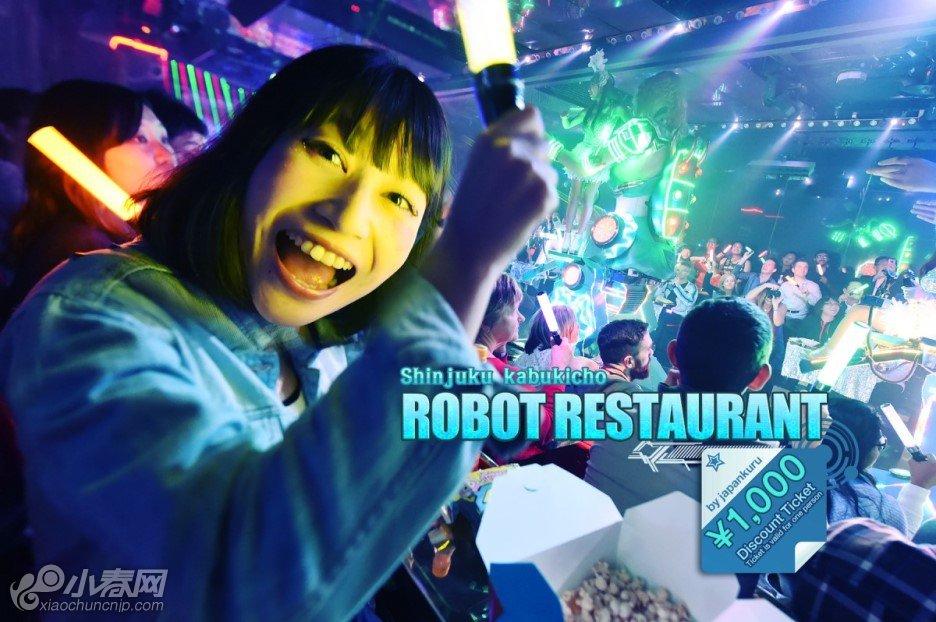 造访歌舞伎町的机器人餐厅外国人观光客1000日元优惠活动