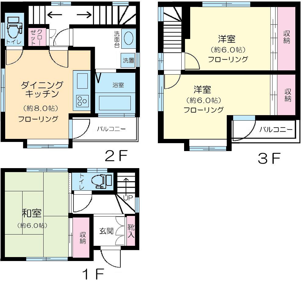 110平的房子平面图