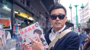 【东京吃货】第十五集  摄制组全员韩国游?!