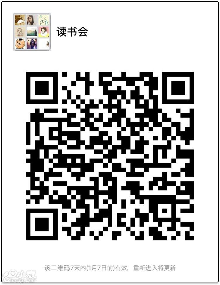 IMG_3365.JPG