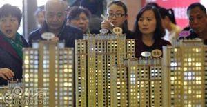 2016中国楼市三大关键词:暴涨、调控和不确定