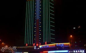 沈阳现18层楼高温度计 造型独特成新年景观
