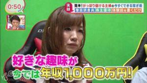 日本首个女职业玩家被辞退 选手生涯没有任何成绩