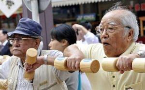 """日本""""老年人""""要提到75岁:边工作边养老"""