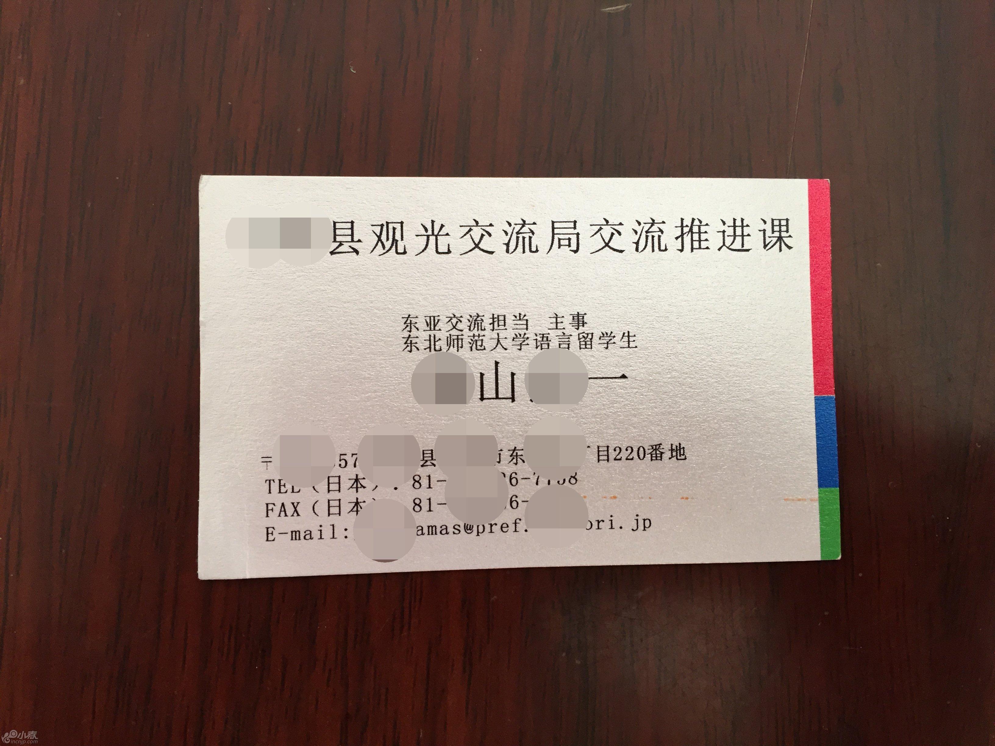 IMG_6303_看图王.jpg