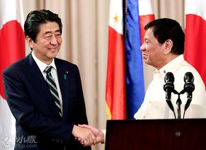 日菲首脑会谈 安倍称将援菲1兆日元