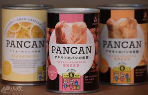 阪神淡路大地震催生面包罐头 年销两百万罐