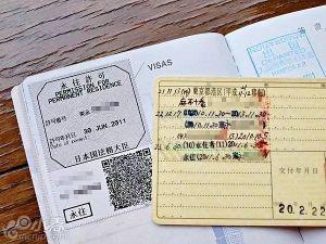 在日外国企业家也将享受1年可获永住资格