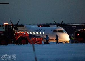全日空机驶出跑道 机长称路面结冰