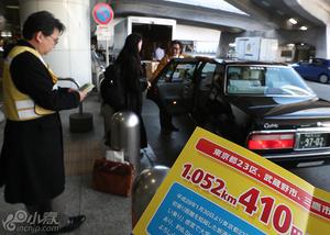 今日起东京都出租车起步价下调 短距离划算