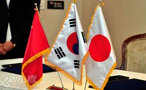 日中韩三国首脑峰会再度推迟举行