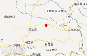 西藏那曲地区索县发生4.5级地震