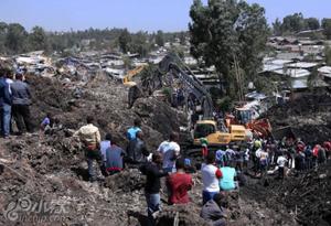 埃塞俄比亚垃圾场发生滑坡
