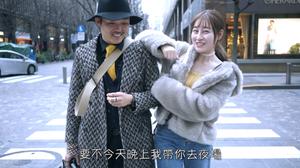 「东京吃货」第三季归来!第十六话 - 走进高端大气上档...