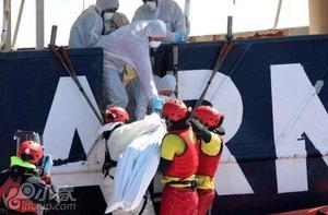两艘难民船在地中海沉没 预计250人遇难
