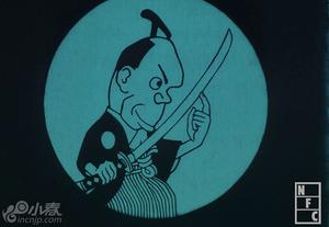 日本动画百年 网站公开最早作品《钝刀》等