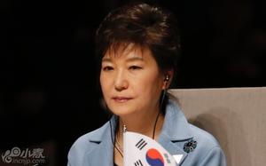韩检方决定提请批捕朴槿惠
