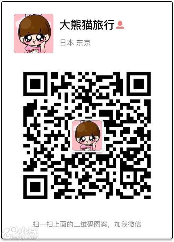QQ图片20170309173142.jpg