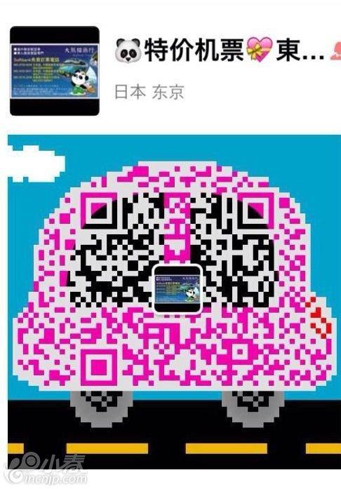 QQ图片20170309173212.jpg