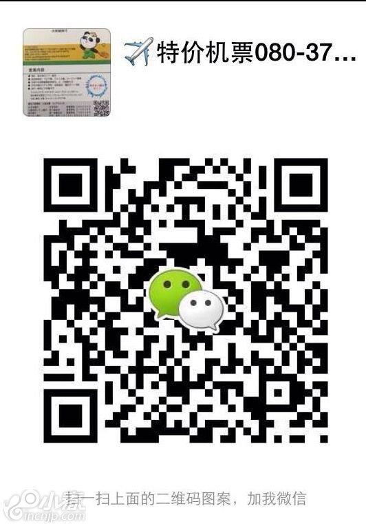 QQ图片20170309173232.jpg