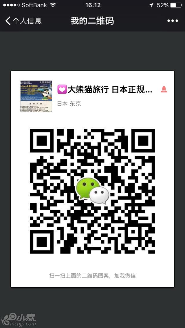 QQ图片20170309173219.png