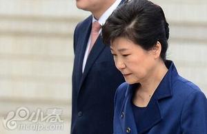 朴槿惠或于23日出庭受审