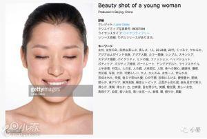 政府官方的宣传海报 居然印了一个中国人