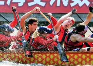 端午节将近 全国多地举办龙舟比赛