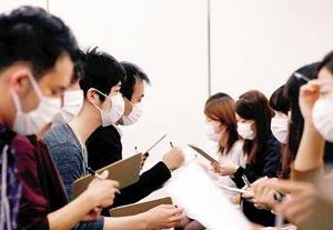 日本国民不愿恋爱结婚