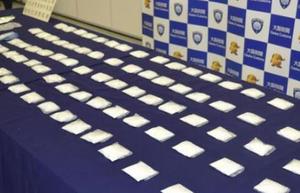中国男子被指涉嫌走私冰毒在日本遭逮捕