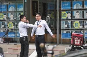 北京房贷收紧楼市降温 有学区房直降200万