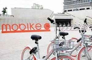 摩拜单车或7月登陆日本