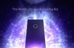 一款折叠衣物机器人开售