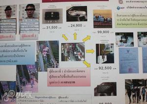 2名中国男子泰国机场偷日本游客钱包