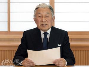 日本天皇退位日期或将提前宣布