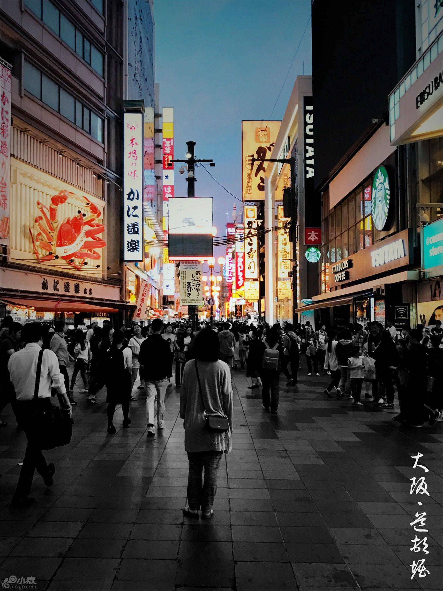 大阪道顿崛 - コピー.jpg