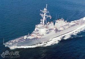 美军驱逐舰与商船相撞致5伤10失踪