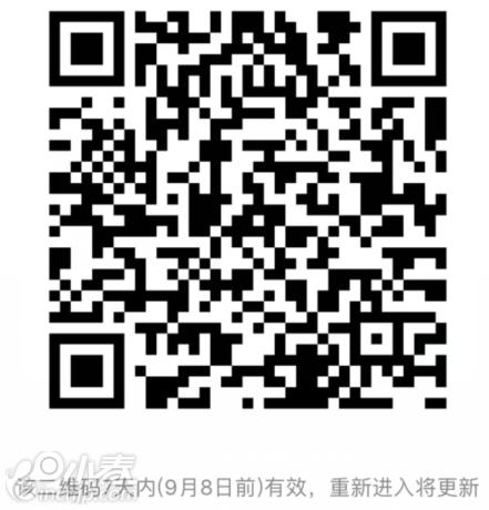 QQ图片20170901214627.png