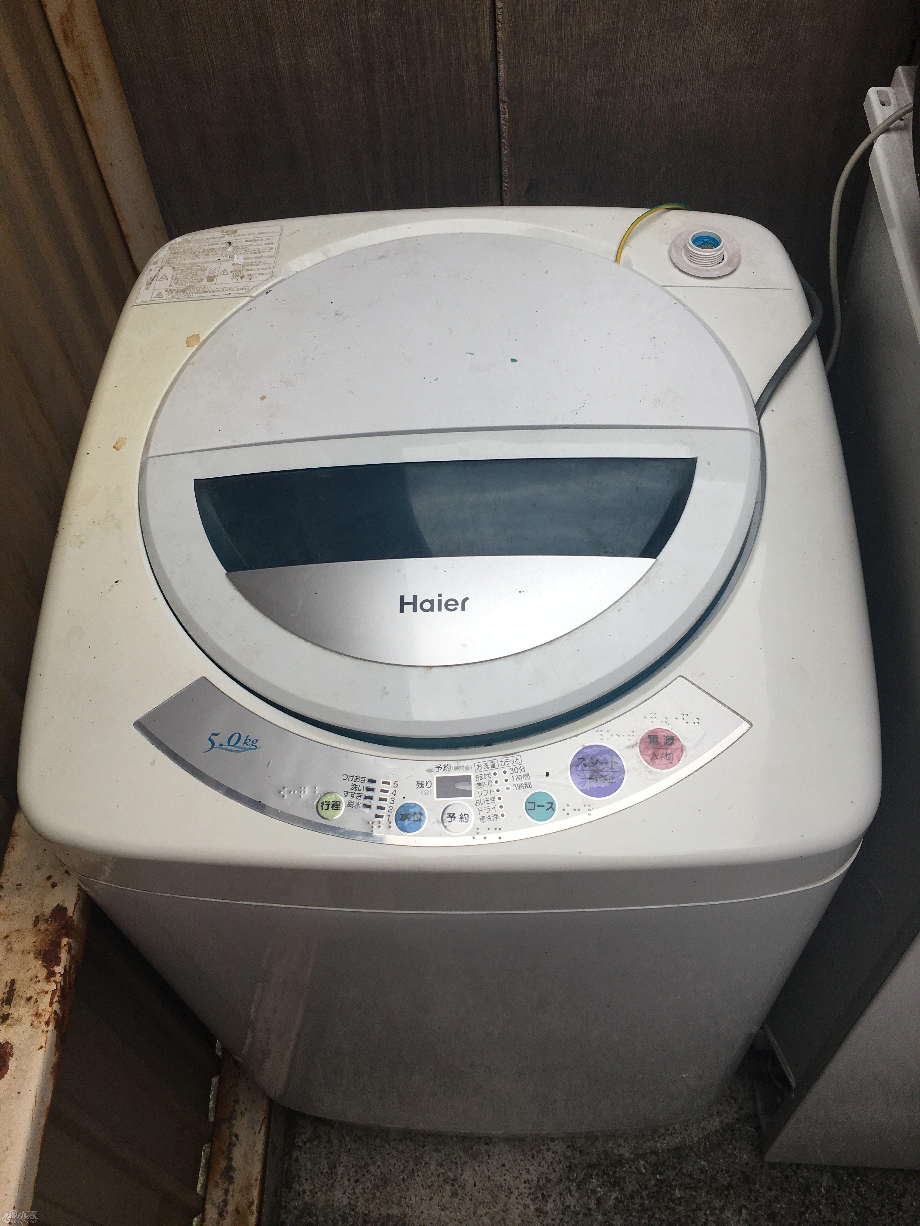 洗衣机和1冰箱五千