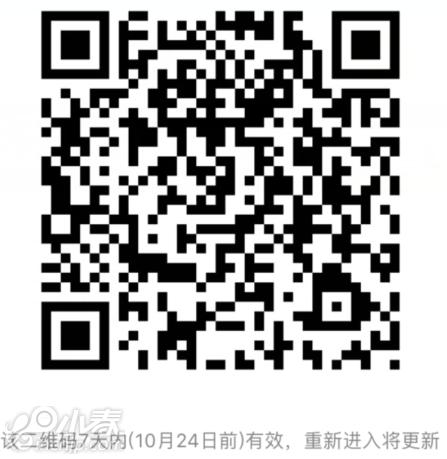 QQ图片20171017161103.png