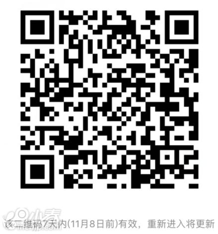 QQ图片20171101073639.png