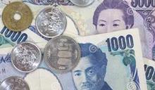 日本央行下调今明两年通胀预期