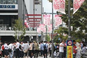 日本将进一步放宽游客购物免税政策